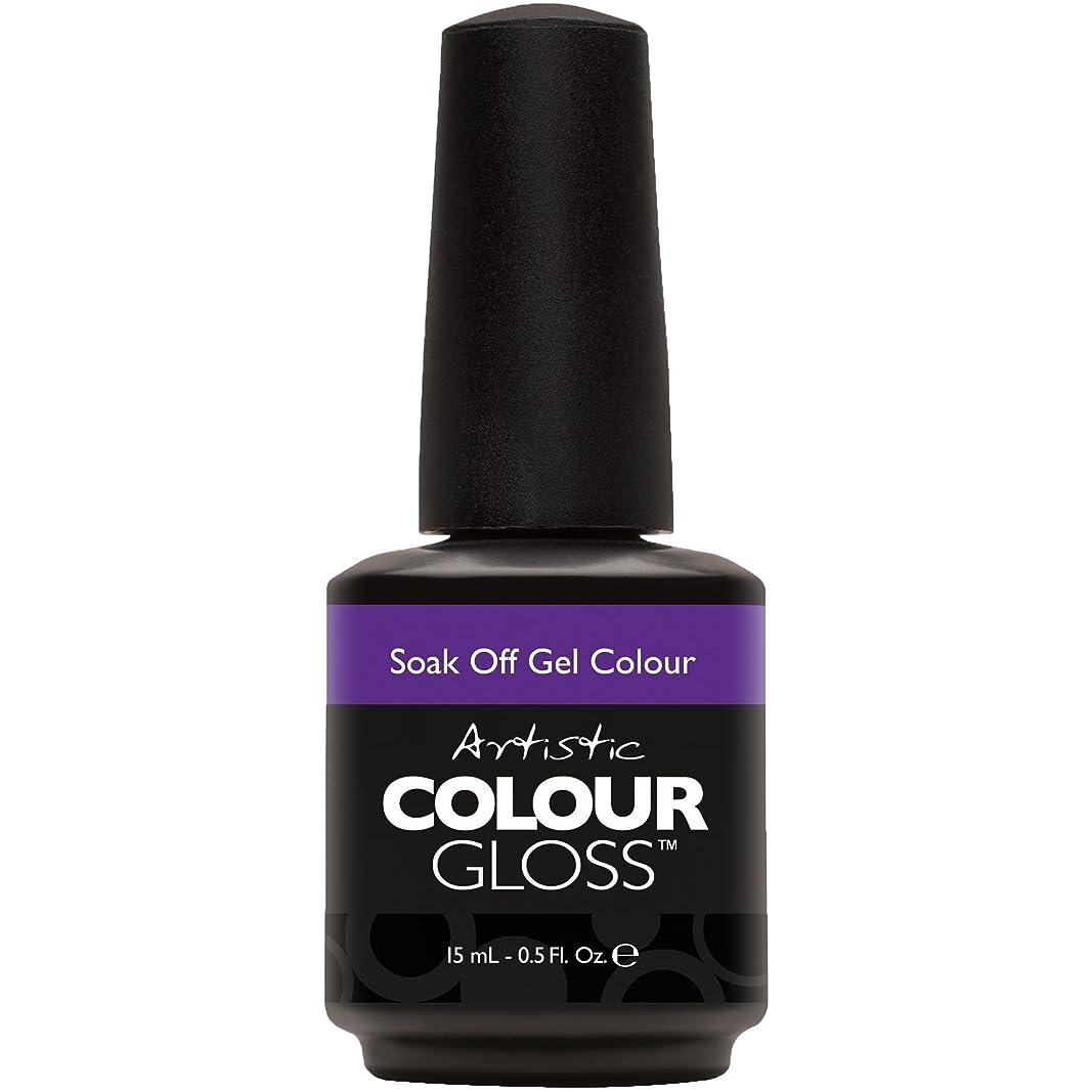 主人反応する高音Artistic Colour Gloss - Pin-Up Purple - 0.5oz / 15ml