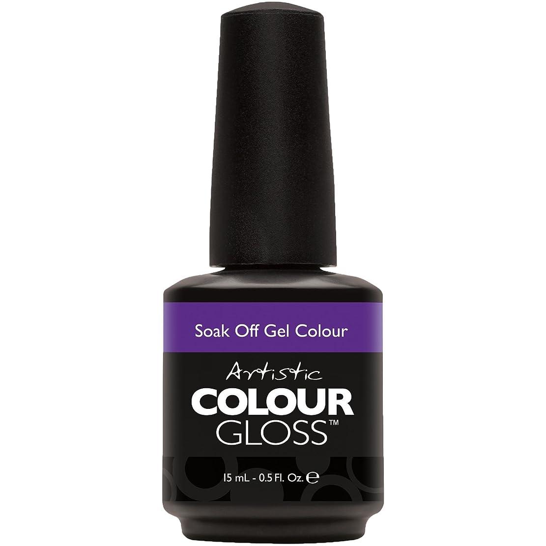 持ってるどっちでもさせるArtistic Colour Gloss - Pin-Up Purple - 0.5oz / 15ml