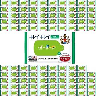 【100個セット販売】ライオン キレイキレイお手拭きウェットシート10枚 しっかり除菌 アルコールタイプ 風邪・ウィルス対策 携帯タイプ