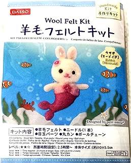 Handmade Wool Felt Kit Needle Felting set - Rabbit (Mermaid)