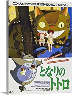 GREATBIGCANVAS Gallery-Wrapped Canvas My Neighbor Totoro - Movie Poster (Japanese) by 27