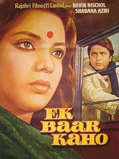 Ek Baar Kaho (English Subtitles)