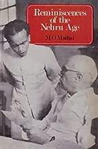 mo mathai book