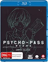 Psycho-Pass: Complete Collection (Limited Edition)