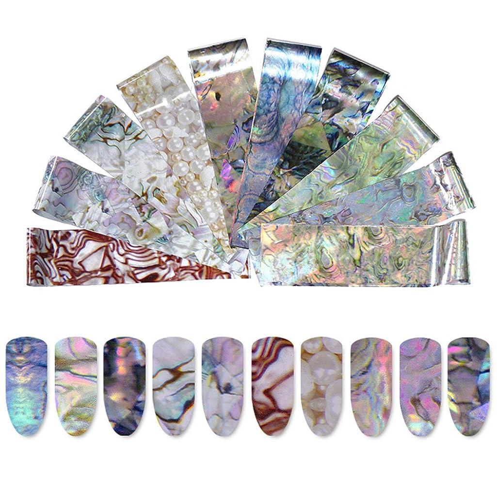 メール消すカップルUR SUGAR 貝殻柄ネイルホイル 星空ネイル シェル 大理石 オーロラネイル ホログラム 転写ホイル 箔紙 シェルプリント 極薄フィルム 埋め込み 10種類セット [並行輸入品]