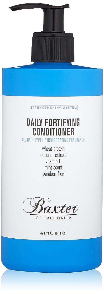やさしく鰐キャンパスバクスターオブカリフォルニア Strengthening System Daily Fortifying Conditioner (All Hair Types) 473ml