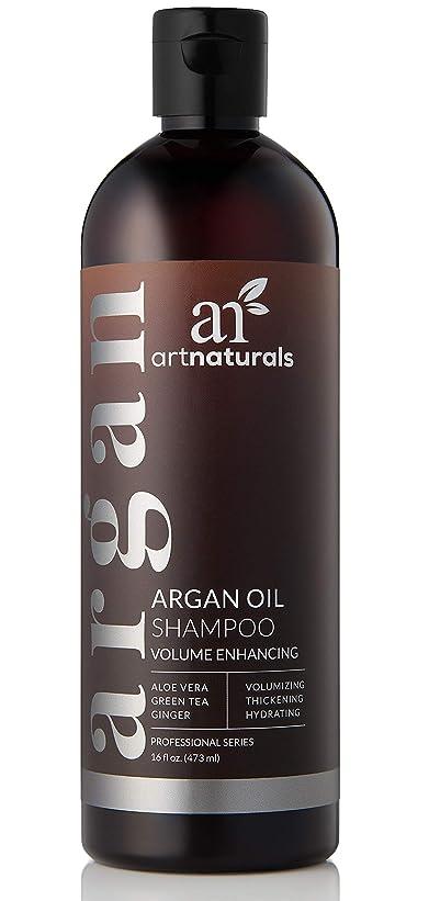 娯楽維持コスチュームアートナチュラルオーガニックアルガンオイル抜け毛予防シャンプー16オズ - 早期の抜け毛のための硫酸無料-Best治療、ビオチンと男性& Women-のため部分的に禿げている頭の間伐&ファーストサイン3ヶ月サプライ Art Naturals Organic Argan Oil Hair Loss Prevention Shampoo 16 Oz - Sulfate Free -Best Treatment for Premature Hair Loss, Thinning & First Signs of Balding for Men & Women- With Biotin 3 Months Supply
