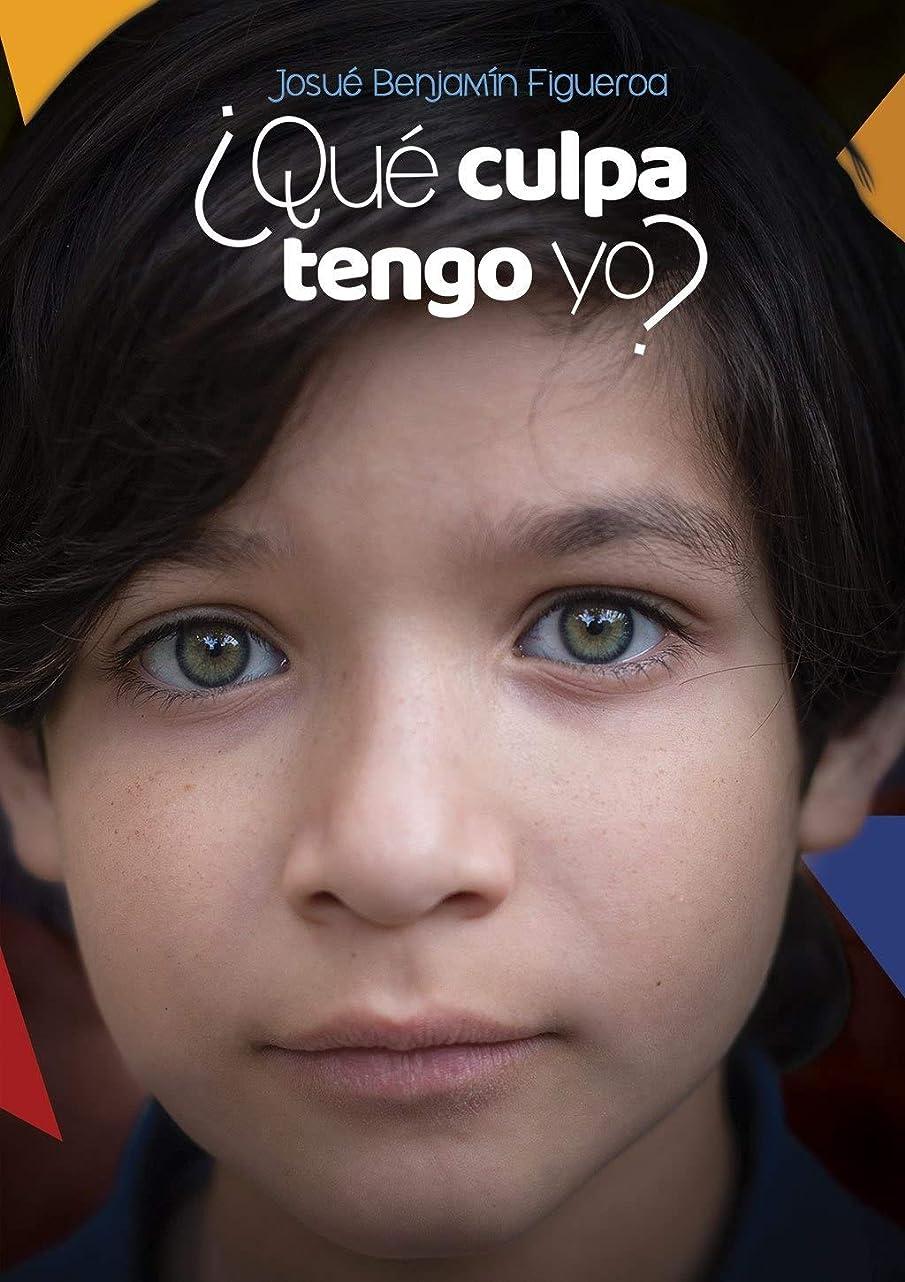 コントラスト貫通する豊富な?Que? culpa tengo yo? (Spanish Edition)