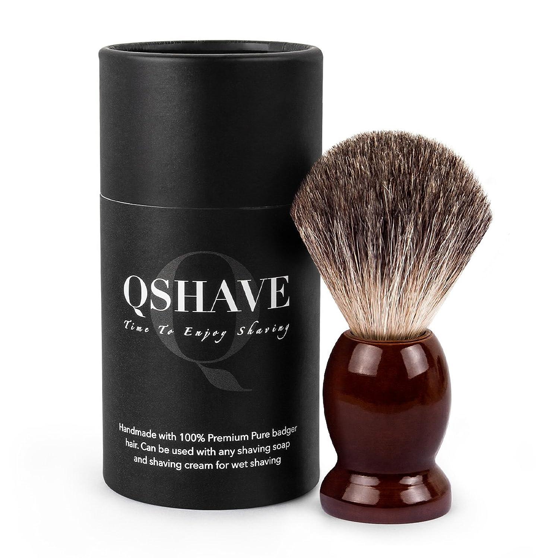 屋内興味地球QSHAVE 100%最高級アナグマ毛オリジナルハンドメイドシェービングブラシ。木製ベース。ウェットシェービング、安全カミソリ、両刃カミソリに最適