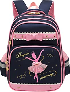 Personalisiert Mädchen Ballett Tanzen Rucksack Glitzer Ballerina Schule Tasche