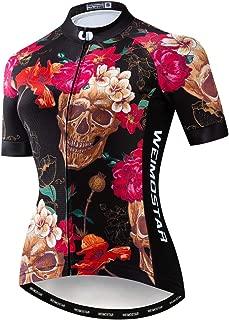 Best women's summer cycling jersey Reviews