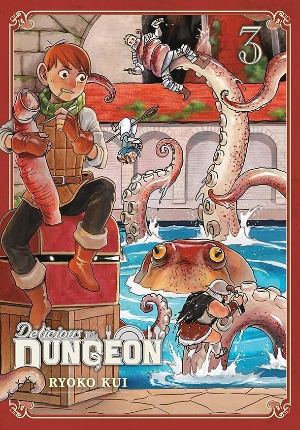 レッドデートアルバニー肥沃なDelicious in Dungeon Vol. 3 (English Edition)
