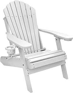 ECCB Outdoor Outer Banks Deluxe Oversized Poly Lumber Folding Adirondack Chair (White)