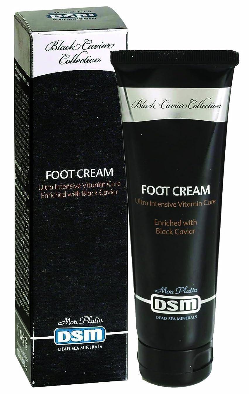 不快でる洋服死海ミネラル入り足のクリーム 100mL 死海ミネラル ビタミン Mon Platin ミネラル 死海 全皮膚タイプ ビタミン ミネラル お手入れ (Ultra Intensive Vitamin Foot Care Cream)