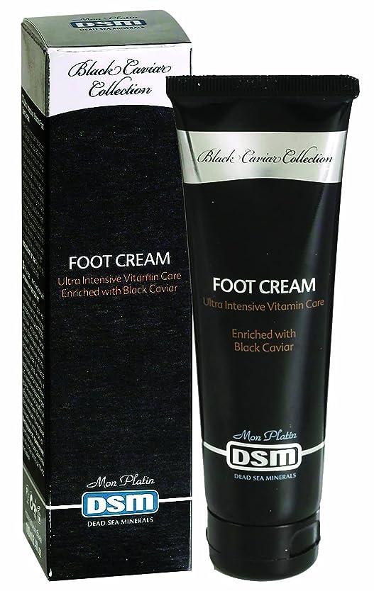 男らしいはっきりとみ死海ミネラル入り足のクリーム 100mL 死海ミネラル ビタミン Mon Platin ミネラル 死海 全皮膚タイプ ビタミン ミネラル お手入れ (Ultra Intensive Vitamin Foot Care Cream)