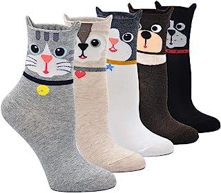 Calcetines Divertidos de Algodón para Mujer Calcetines con Dibujos de Animal Perro Gato, Calcetines Vistosos, Calcetines Navidad para Mujer, talla 35-41