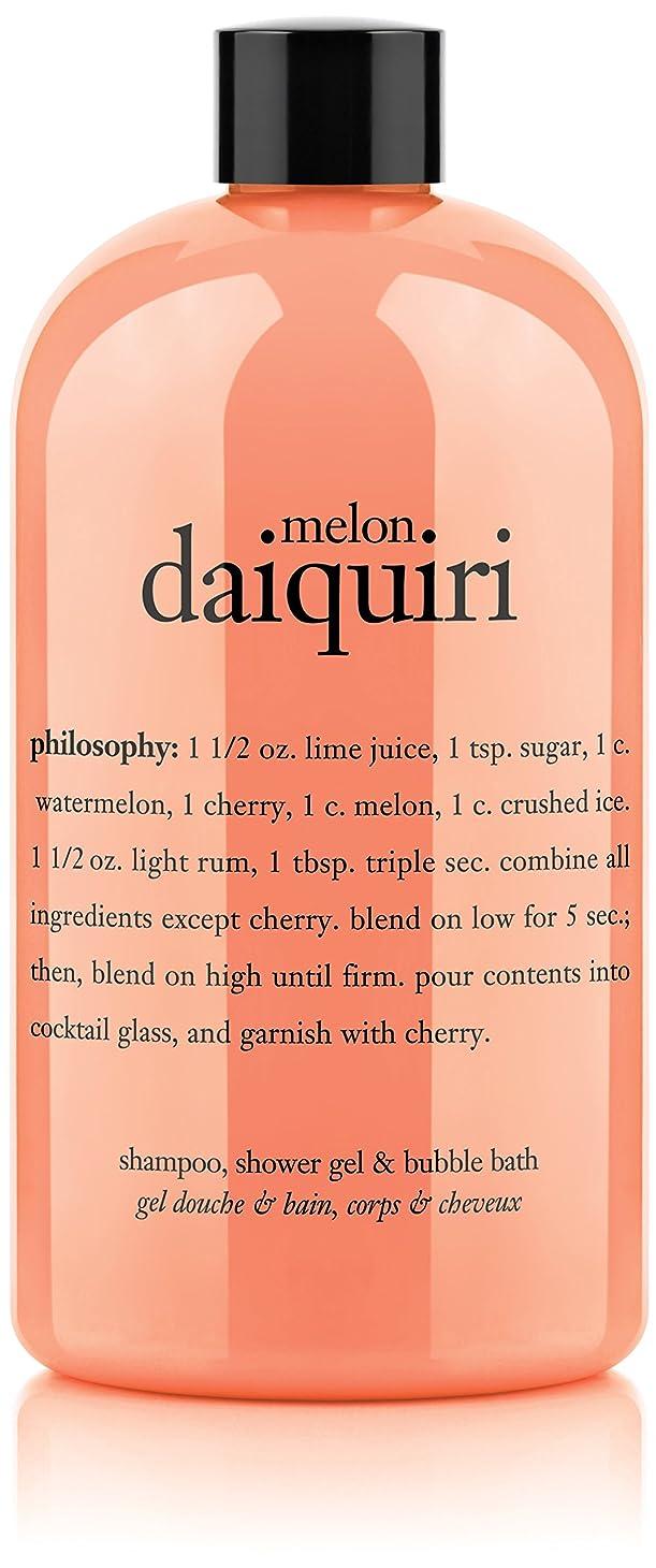 誇張無視できる上Philosophy Melon Daiquiri Shampoo, Shower Gel & Bubble Bath (並行輸入品)