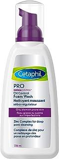 Cetaphil PRO DermaControl Oil Control Foam Wash With Zinc Complex, For Oily Blemish-Prone and Sensitive Skin - Matte Finis...