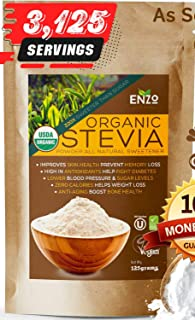 Sponsored Ad - Organic Stevia Powder 125g (4.4oz / 3125-Servings) - Premium USDA Certified All Natural Alternative-Sweeten...
