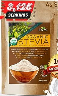 Organic Stevia Powder 125g (4.4oz / 3125 Servings) Premium USDA Certified All Natural Alternative Sweetener 320x Sugar Free Non-GMO 0 Calories Vegan No Aftertaste Kosher