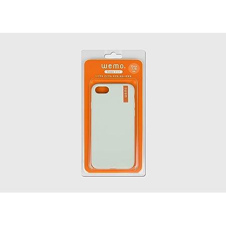 wemo ケースタイプ iPhone7/8/SE2(ペールグリーン)