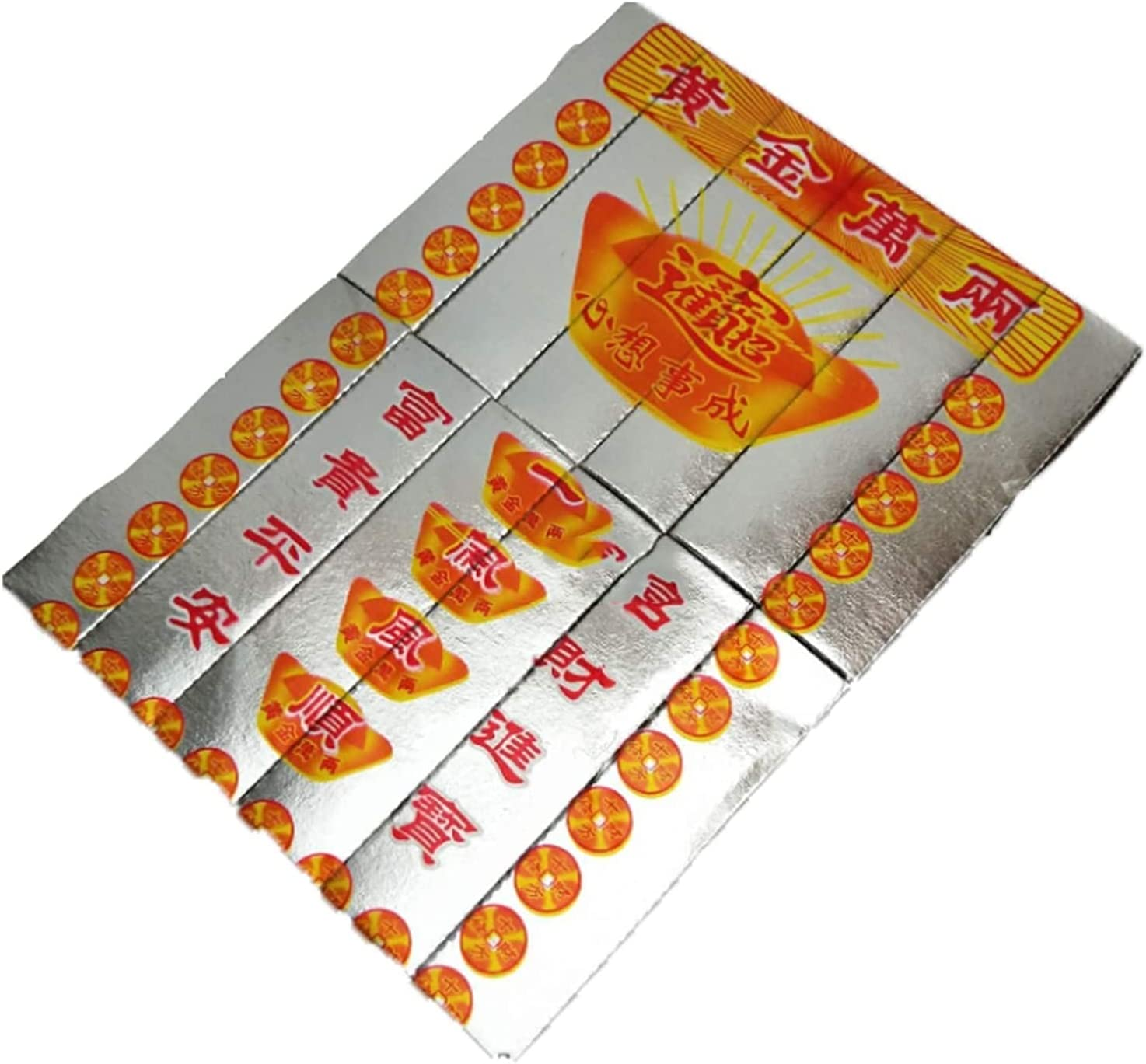 ZHANGQQ Ancestor Money Tulsa Mall Chinese Burning offerings Ranking TOP14 Money-