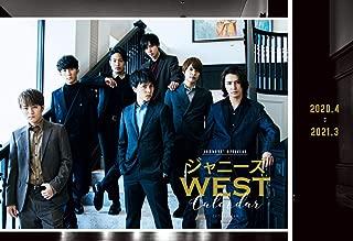 ジャニーズWEST カレンダー 2020.4→2021.3 ([カレンダー])
