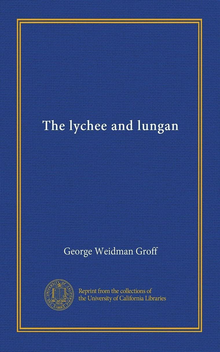 回転する聖歌椅子The lychee and lungan