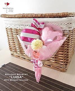 ポップなキャンディバルーンがとってもかわいい♡花束バルーンアレンジ「ルイーザ」バレエ・ピアノ・ダンスの発表会や誕生日のプチギフトに(ピンク)