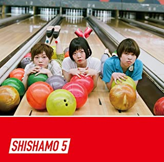 SHISHAMO 5 NO SPECIAL BOX(完全生産限定盤)(グッズ付:Tシャツ+ビニールポーチ)...
