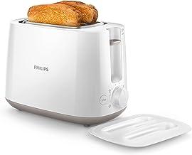 Philips HD2582 Toaster, 240V, 900W, White