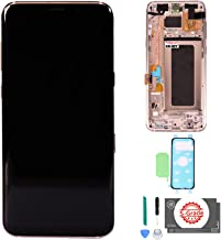 KR-NET [Maple Gold with Frame] AMOLED LCD Display Touch Screen Digitizer Replacement with Adhesives for Samsung Galaxy S8+ Plus G955U G955F G955A G955P G955V G955T G955R4