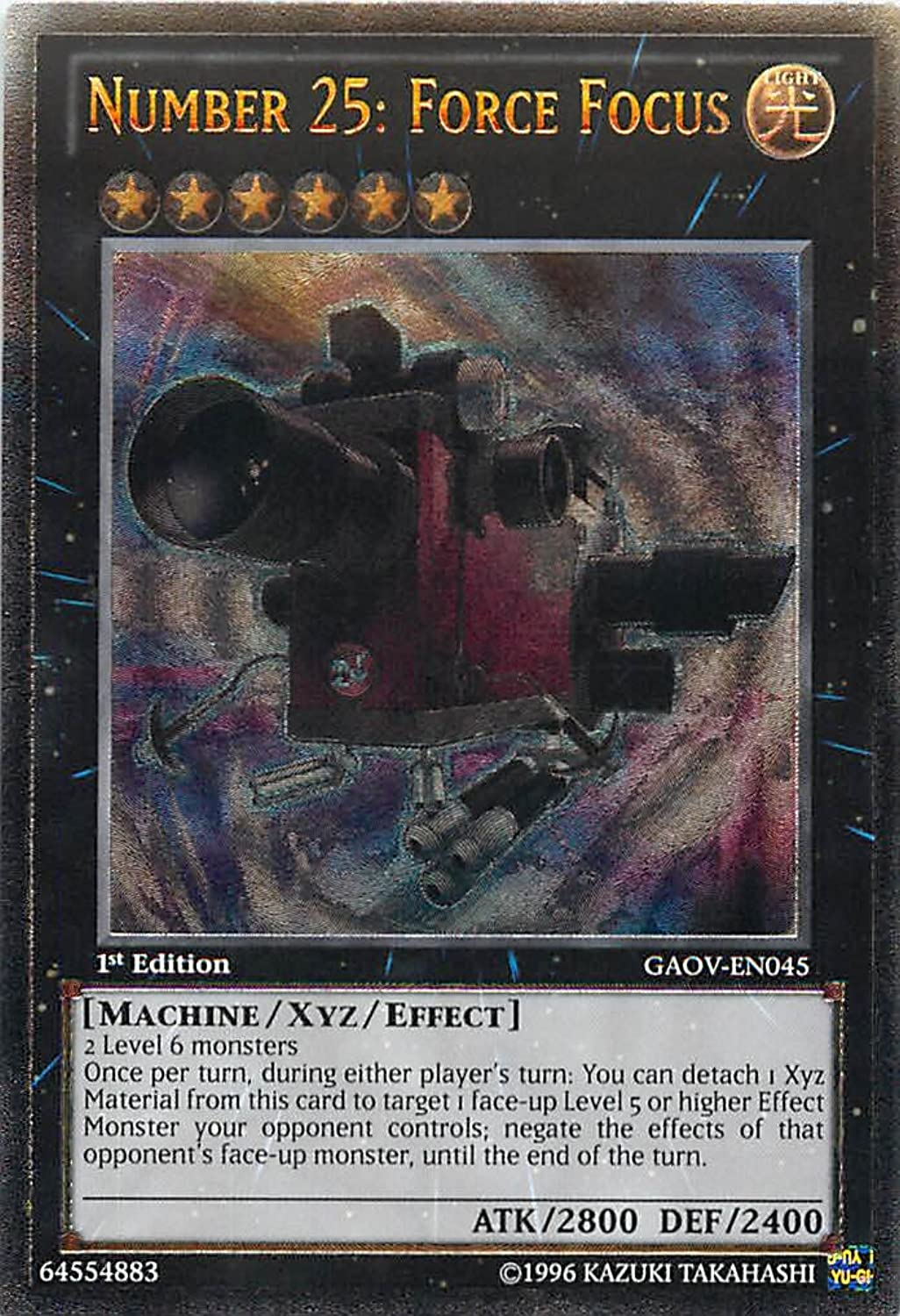 YuGiOh   Number 25  Force Focus (GAOVEN045)  Galactic Overlord  1st Edition  Ultimate Rare by YuGiOh