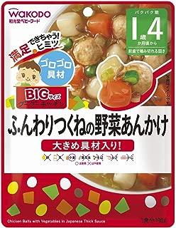 BIGサイズのグーグーキッチン ふんわりつくねの野菜あんかけ×6袋