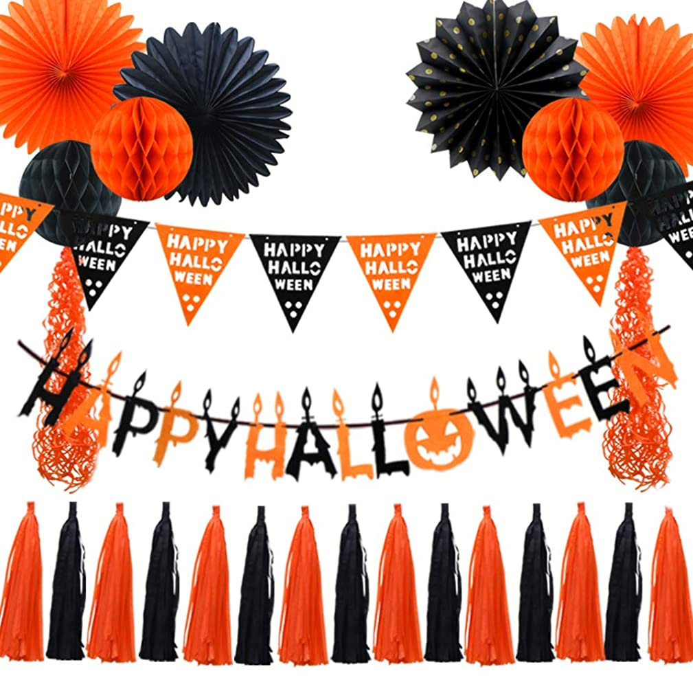 "Halloween Black Orange Party Decorations, ""Happy Halloween"" Banner Triangle Flag Banner Tissue Paper Fans Paper Honeycomb Balls Tassel DIY Party Garland Hanging Swirls Decor"