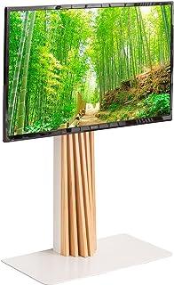 タンスのゲン テレビスタンド 天然木 震度7クリア 自立式 高さ調節 3段階 32~65v対応 HDDホルダー付 縦柵 ナチュラル 56800007 01 (69757)