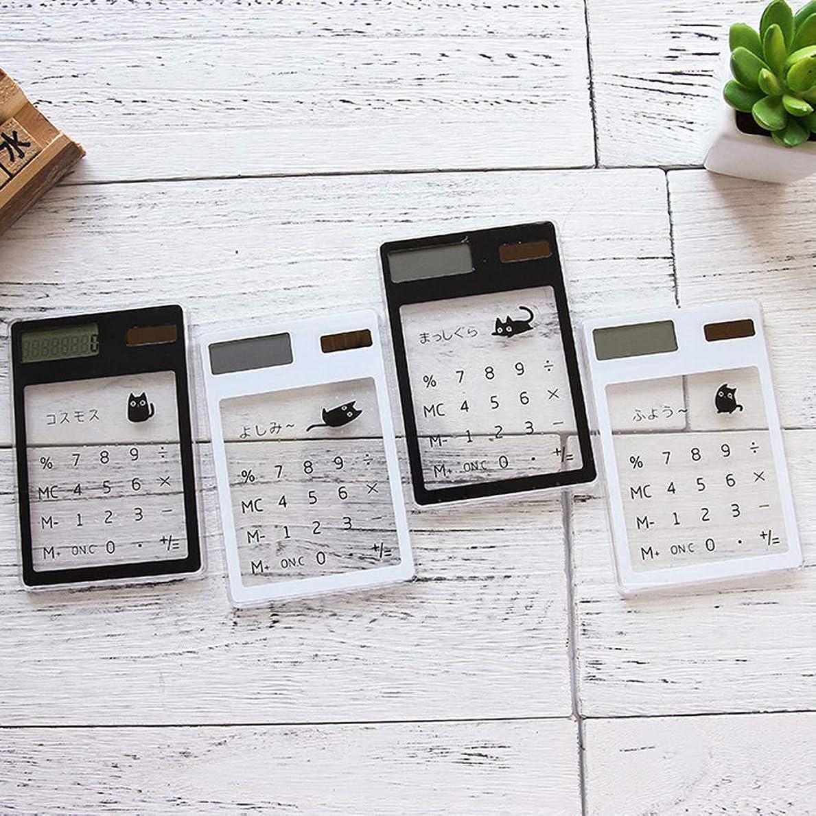 コンパス艦隊欺くdulawei3 携帯用透明電卓 ベーシック キュート ポケットカウンター ソーラー 学校 ホーム オフィス用 - ランダムカラー