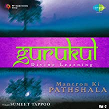 Gurukul - Mantron Ki Pathshala, Vol. 2