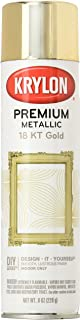 Krylon K01000A07 Premium Metallic Spray Paint, 18K Gold - 8oz