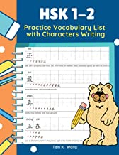 HSK 1-2 Practice Vocabulary List with Characters Writing: Practice Mandarin Chinese HSK vocab flashcards for New 2019 test preparation level 1 and 2 ... full 300 words with lined paper for beginners
