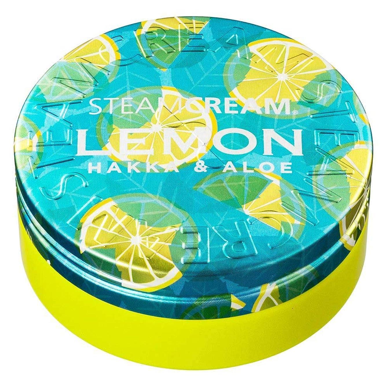 混乱摂動摂氏度スチームクリーム ハッカ&アロエ レモン