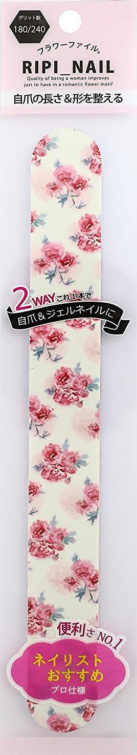 ブランド名狂気ピアニストRIPI_NAIL フラワーファイル ROSE/180?240グリッド