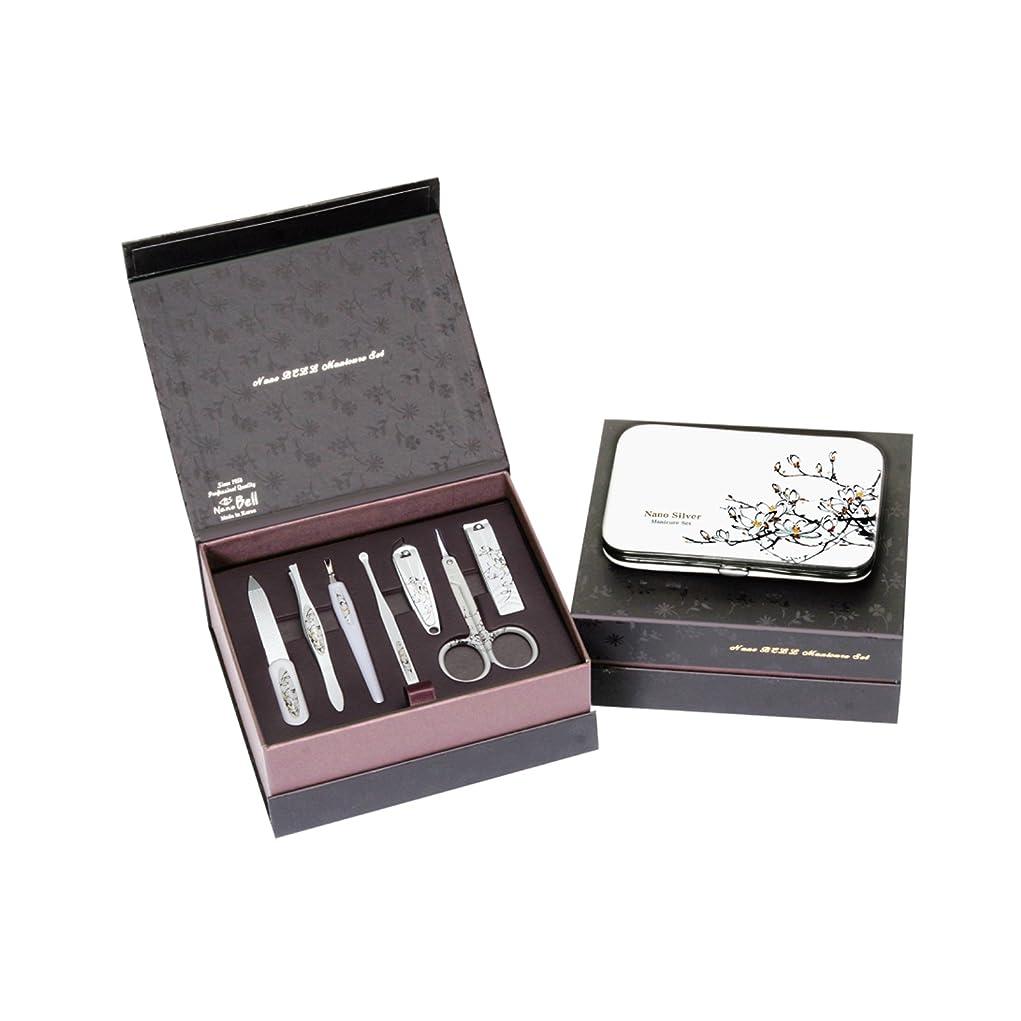報復する計り知れない想定METAL BELL Manicure Sets BN-8177A ポータブル爪の管理セット爪切りセット 高品質のネイルケアセット高級感のある東洋画のデザイン Portable Nail Clippers Nail Care Set