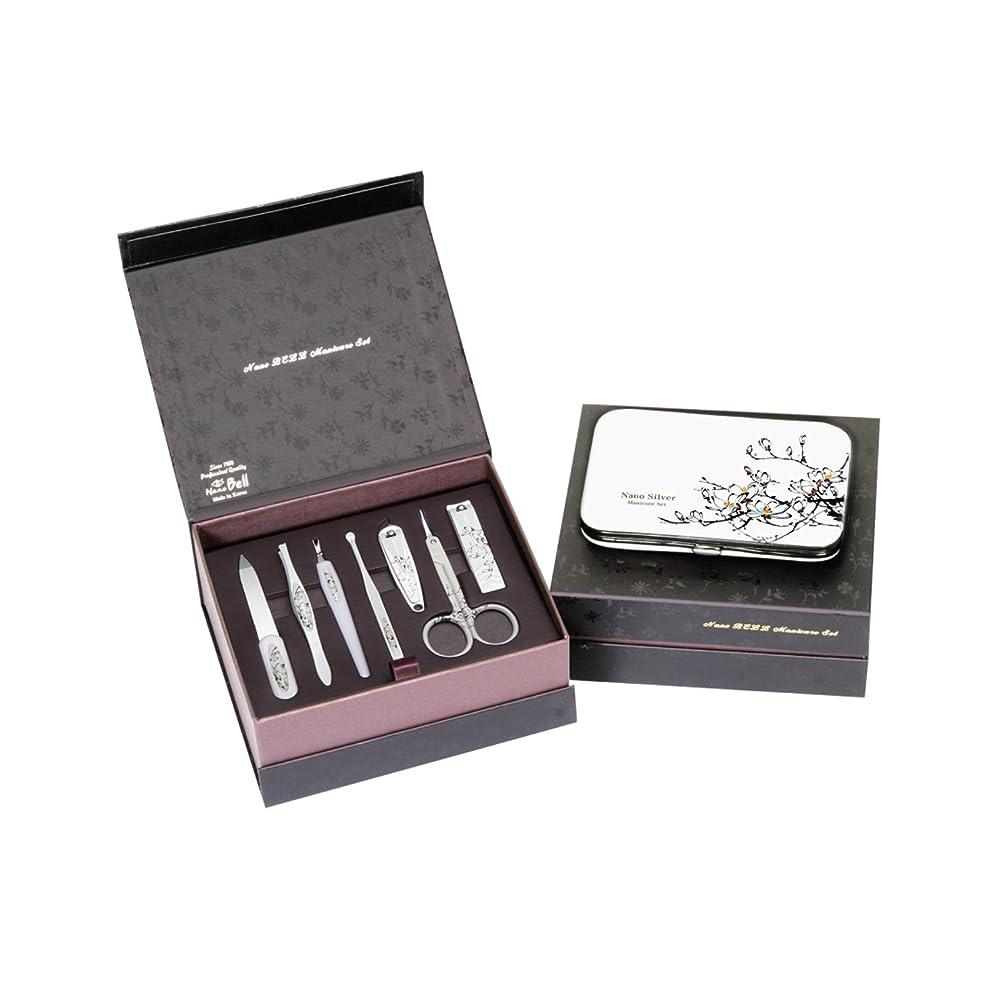 傷つける助けて漂流METAL BELL Manicure Sets BN-8177A ポータブル爪の管理セット爪切りセット 高品質のネイルケアセット高級感のある東洋画のデザイン Portable Nail Clippers Nail Care Set
