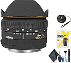 Sigma 15mm f/2.8 EX DG Diagonal Fisheye Lens for Canon EF for Canon EF Mount + Accessories (International Model)