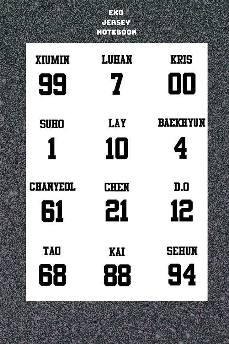 EXO Jersey Notebook (Volume)