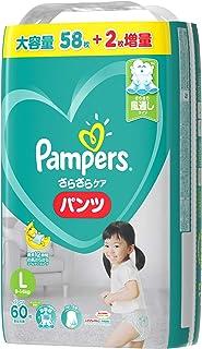 【Amazon.co.jp限定】 パンパース オムツ パンツ さらさらケア L(9~14kg) 60枚