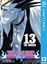 表紙: BLEACH モノクロ版 13 (ジャンプコミックスDIGITAL)   久保帯人