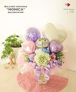 ミディアムラージサイズのシンプルで華やかな人気卓上バルーンアレンジ「モニカ」〜誕生日や結婚式、発表会、開店周年のお祝いに最適!〜
