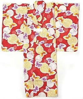 子供浴衣 女の子 130cm 9~10才 単品 赤地 蝶柄 ViViSienne